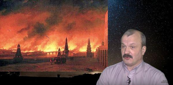 Забытый Апокалипсис. Интервью для канала Рен
