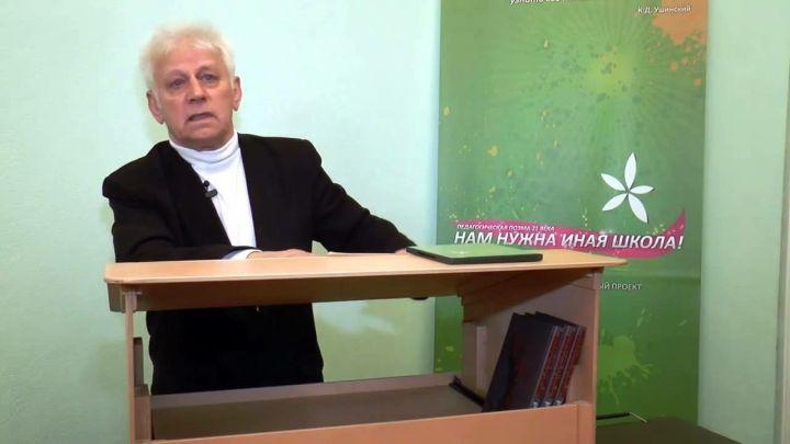 Базарный Владимир. Здоровьесберегающая методика образования