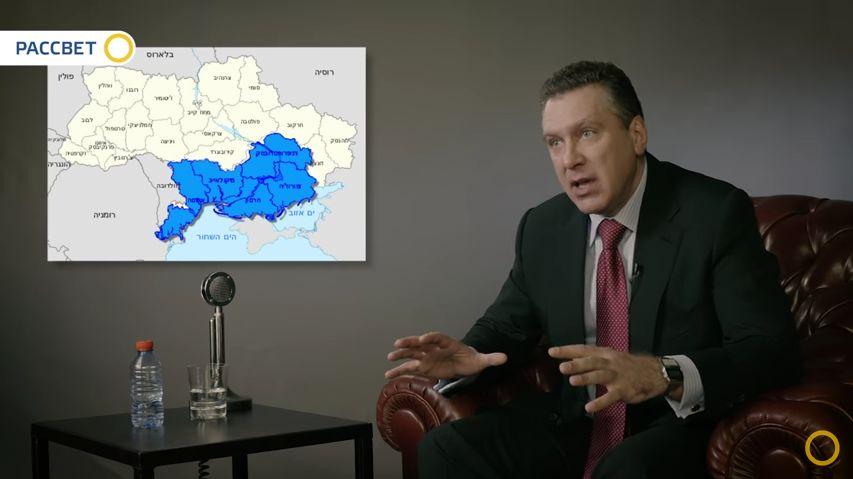 Беркут Игорь. Небесный Иерусалим в Украине