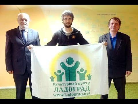 Сергей Салль и Валерий Чудинов в Ладограде