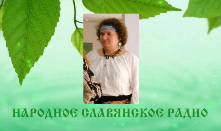 Никитина Арина. Мир женщины в социуме глазами предков