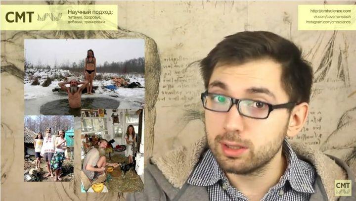 Цацулин Борис. Правда о сыроедении и веганстве