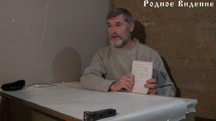 Чулкин Виктор. Интервью Родному Видению