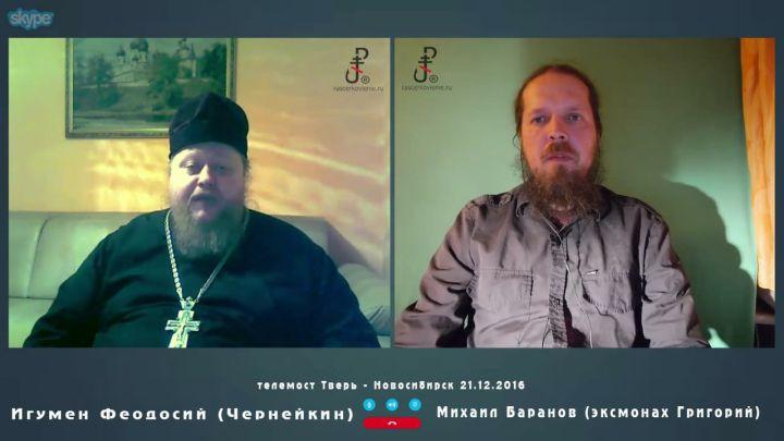 Суицид в РПЦ. Смерть Константина Задои