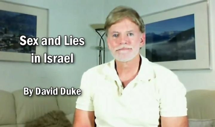 Дюк Дэвид. Институт иудейских невест