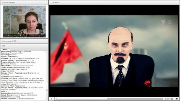 Полынь Алёна о мавзолее и Ленине