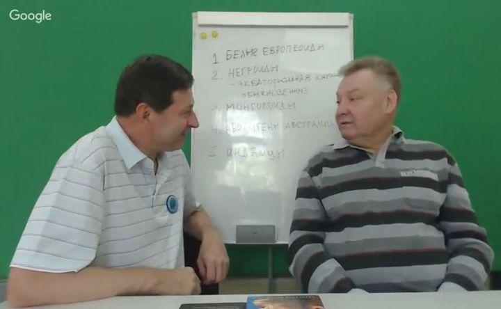 Встреча с Авдеевым В. Б.