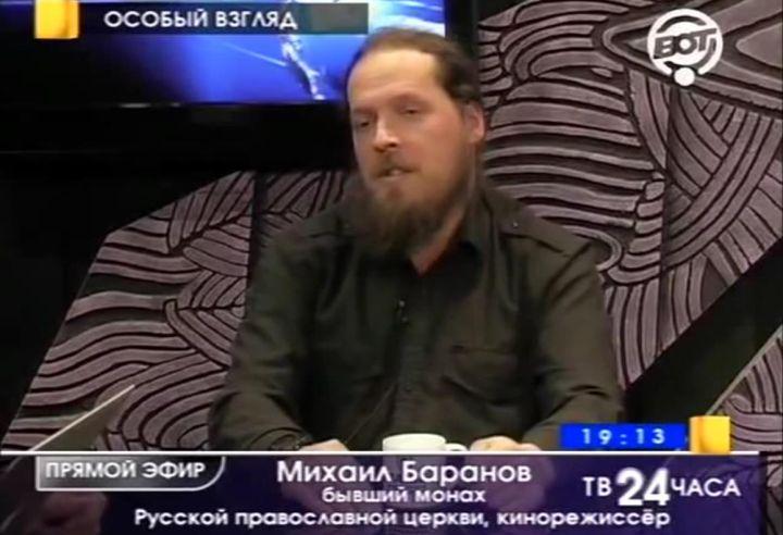 Баранов Михаил. Особый взгляд на монастырь