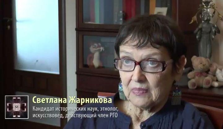 Жарникова Светлана