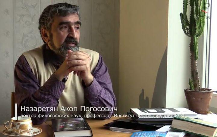 Назаретян. Угроза православного ренессанса