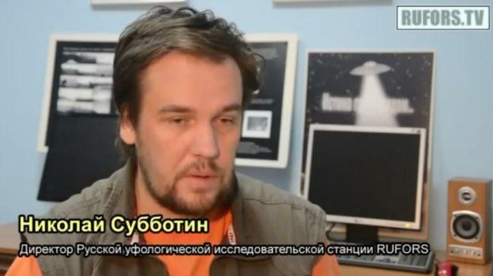 Субботин Николай. Химиотрассы