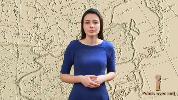 Монголо-татары - это мы