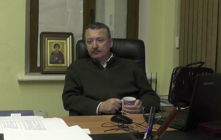 Игорь Стрелков. Уроки Славянска