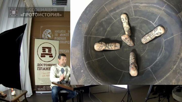 Андрей Жуков - Летательные аппараты чужих